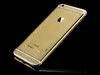 豈止於金!iPhone 6/6 Plus黃金奢華版登台 定價11萬8起