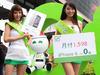 亞太電信公布Gt 4G上網新資費 最低498元起