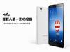 【活動公告】想要八核心4G手機嗎?留下通關密語送出3支Coolpad 大神 F2手機!
