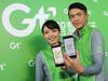 亞太電信Gt智慧生活開台 4G上網吃到飽只要560元