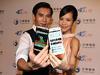 中華電信4G涵蓋全國鄉鎮 900MHz頻段宣布啟用