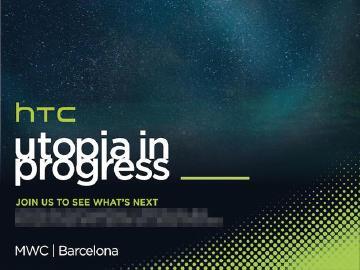 HTC Hima將於3/1 MWC前夕在巴塞隆納發表
