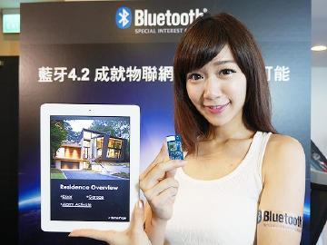 瞄準智慧家庭與物聯網 藍牙4.2最快7月底上路