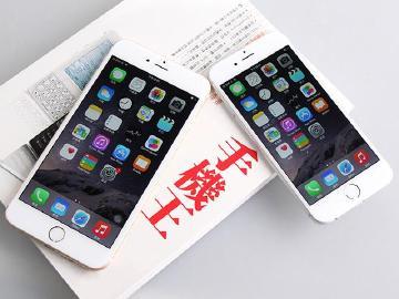 蘋果iPhone搶下台灣12月手機銷售總額一半