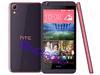 HTC Desire 626/526G雙機資訊曝光 626最快2月登台