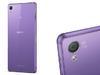 Sony Z3網購推新紫色18900預購價 1/27出貨