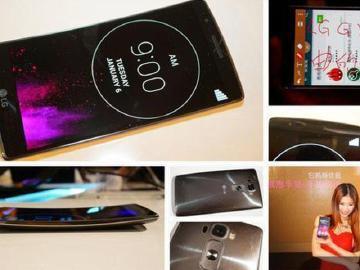 【參加心得】曲的漂亮!我最愛LG G Flex 2的十個理由,生活中不能沒有LG G Flex2!