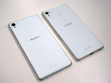 Sony Z4與Z3差異有多大?實機圖賞與規格圖表彙整