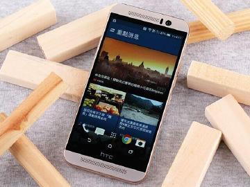 【網友都在問】HTC One M9常見問題彙整