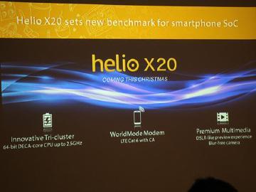 聯發科推Helio X20處理器 十核手機年底上市
