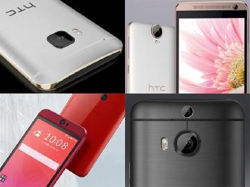[觀點]HTC M9/M9+/E9+/蝴蝶3 四大旗艦怎麼選?