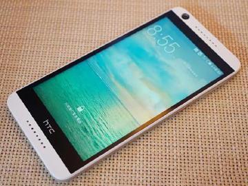 4G LTE 高性價比入門旗鑑 HTC 626 生活分享