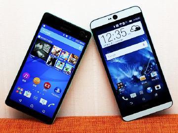 [比較]自拍至上!Sony C4與HTC 826雙機比拼