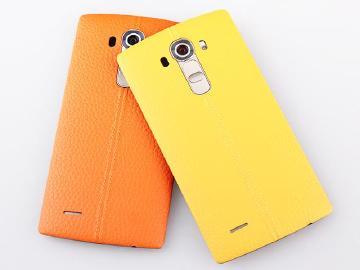 [新色]LG G4豔陽橘/活力黃皮革背蓋搶先看