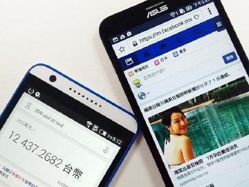 不用App、改用網頁版!輕鬆節省手機儲存空間