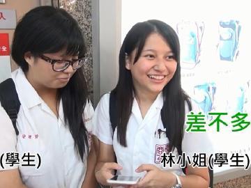 [手機王街訪]你能一眼分辨iPhone 6與6S嗎?