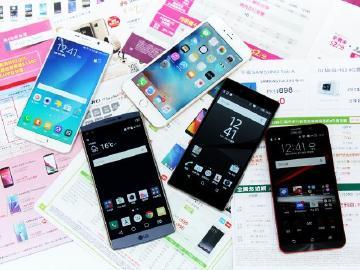新春限定!手機綁約五大電信資費優惠整理