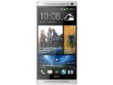 HTC One max 16GB 4G LTE手機