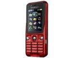 Sony Ericsson K530i 火熱紅
