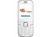 NOKIA 3806 CDMA 狂享機