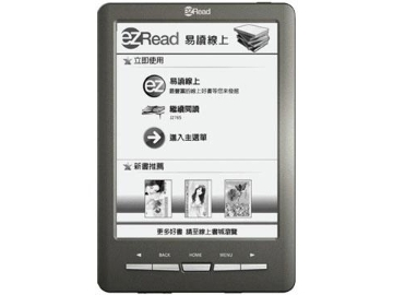 EZRead Touch