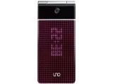 BESTA UNO BP06 雙網雙待手機(台商機)