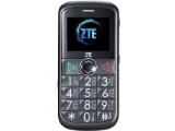 ZTE S188 亞太手機