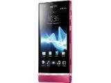 Sony Xperia P LT22i 摩登粉