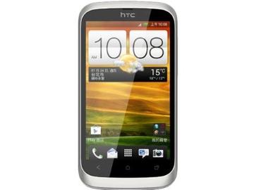 HTC Desire U 微笑機