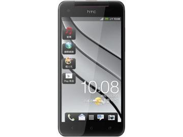 HTC Butterfly 蝴蝶機粉色