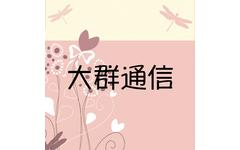 Samsung智慧行動館-建國苓雅三星旗艦店