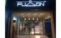 FUSlON複合概念館