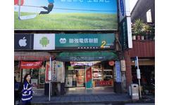 廣澤通信-南港店