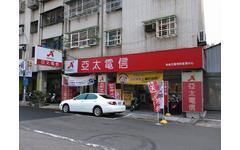 亞太五福店