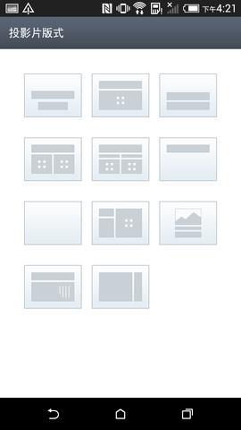 描述 : Macintosh HD:Users:wujunlin:Desktop:626:p3V7zLv.jpg