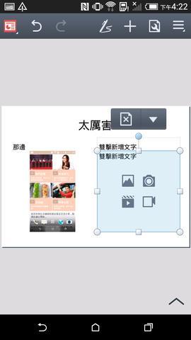 描述 : Macintosh HD:Users:wujunlin:Desktop:626:Zfq460X.jpg