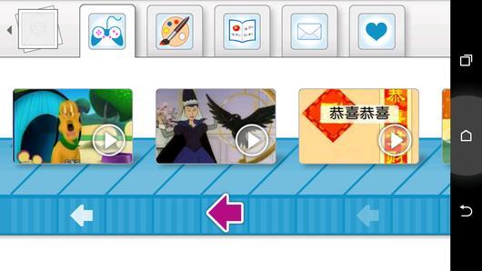 描述 : Macintosh HD:Users:wujunlin:Desktop:626:ugOcPre.jpg